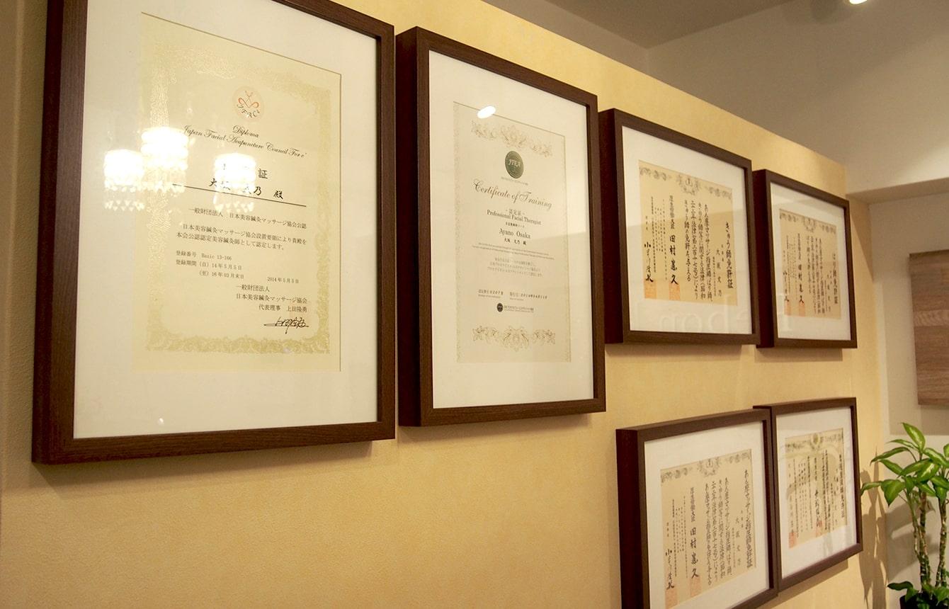 神戸足の治療院